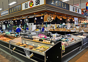 Shinminato Fresh Seafood Center